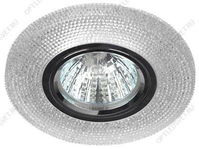 Светильник LGD-SWAMP-BOLL-H500-7W Warm3000 (GR, 93 deg, 230V) (ARL, IP65 Металл, 3 года) - фото 33266