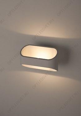 Ecola Light GX53 LED ДПП 03-7-101 светильник Круг накладной 1*GX53 матовый поликарбонат IP65 белый 185х185х85 - фото 33295