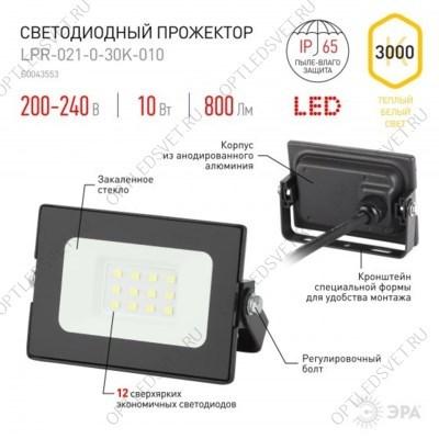 Ecola GX53 LED 8013A светильник накладной IP65 прозрачный Цилиндр металл. 2*GX53 Cатин-хром 205x140x90 - фото 33361