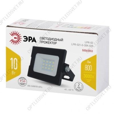 Ecola LED panel встраив. (со ступенькой) панель с драйвером 36W 220V 4200K Призма 595x595x21 - фото 33363