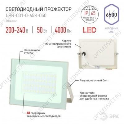 Ecola LED downlight встраив. Круглый даунлайт с драйвером 24W 220V 4200K 300x20 - фото 33377
