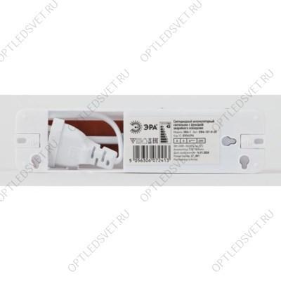Ecola LED downlight накладной Квадратный даунлайт с драйвером 18W 220V 4200K 220x220x32 - фото 33457