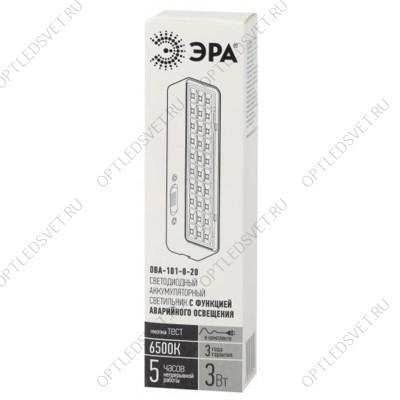 Ecola LED downlight накладной Квадратный даунлайт с драйвером 18W 220V 6500K 220x220x32 - фото 33459