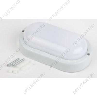 "Ecola Light GX53 LED ДПП (DPP) 03-18 светильник Сириус Круг накладной IP65 3*GX53 матовый белый 280х280х90"""" - фото 33581"