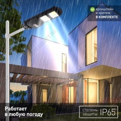Светильник аварийный светодиодный LEDх30 8ч непостоянный IP20 (EL115 DC) - фото 33927
