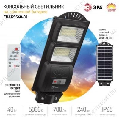 Светильник ДПО-2х18w без стекла под светодиодные лампы G13 металл (AL4002) - фото 33937