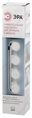 Светильник светодиодный ДВО-18w 4000К 1800Лм slim белый с регулируемым монтажным диаметром (до 130мм) (AL509) - фото 33955