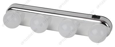 Светильник ДБУ вверх/вниз 2хGU10 без ламп IP54 серый (DH015) - фото 34119