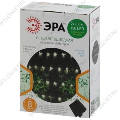 Светильник светодиодный уличный ДКУ-30вт 5000К IP65 (SP3050) - фото 34162