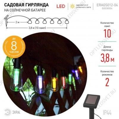 Светильник светодиодный уличный ДКУ-50вт 5000К IP65 (SP3050) - фото 34167
