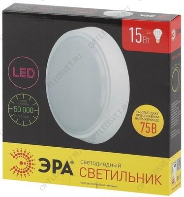 Светильник светодиодный тротуарный ДВУ-6w 6400К IP67 круг (SP4112) - фото 34330