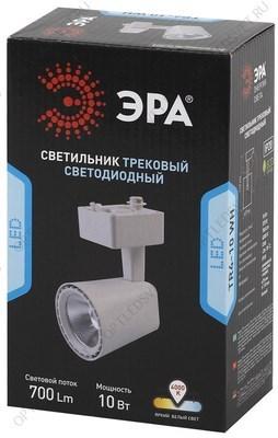 Светильник светодиодный уличный ДКУ-50вт 6400К IP65 (SP3032) - фото 34821