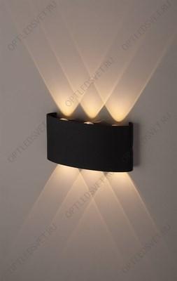 Светильник светодиодный трековый на шинопровод ДПО-12w 4000К 1080Лм 35 гр. белый (AL100) - фото 35160