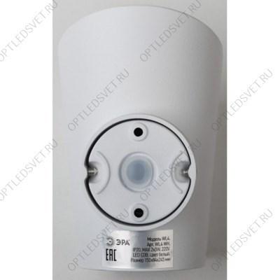 Светильник светодиодный уличный ДВУ LEDх18 с лампой G5.3 IP65 квадратный (3733) - фото 35196