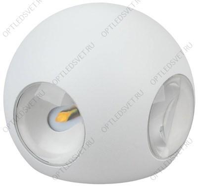 Светильник светодиодный трековый на шинопровод ДПО-12w 4000К 1080Лм белый (AL102) - фото 35225