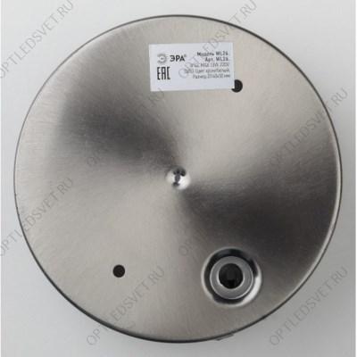 Светильник светодиодный уличный ДБУ-4х1w 4000К IP54 белый (DH102) - фото 35228