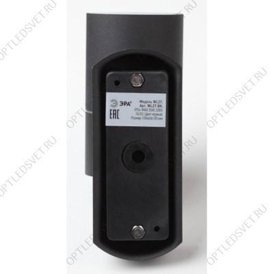 Светильник светодиодный трековый на шинопровод ДПО-40w 4000К 3600Лм белый (AL105) - фото 35239