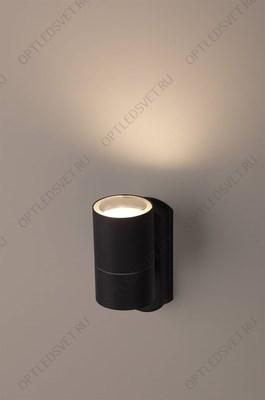 Светильник светодиодный трековый на шинопровод ДПО-50w 4000К 4500Лм белый (AL104) - фото 35241