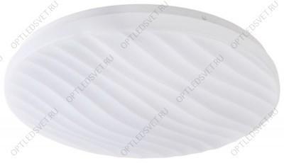 Светильник светодиодный 6w 6400К IP54 (SP5001) - фото 35248