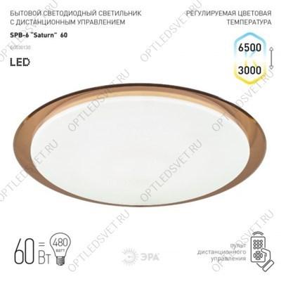 Прожектор ЖО-42-1000-01 симметричный без ПРА IP65 зеркальный отражатель (1000792) - фото 35509