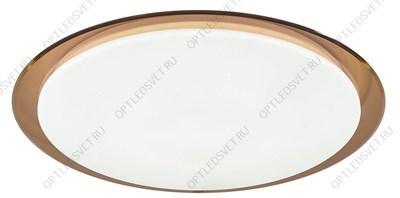 Светильник РТУ-06-125-004 со стеклом молочный IP54 (1000492) - фото 35530