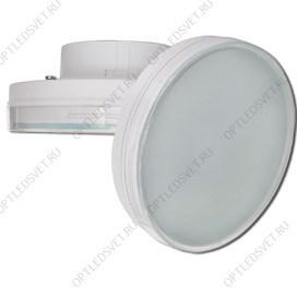 Светильник светодиодный ДБП-8 Вт 680 Лм 4000K IP65 160х90х46 мм ЖКХ овал Elementary Gauss - фото 35884