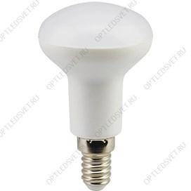 Светильник светодиодный ДБП-12w с датчиком 6500К 800Лм IP54 круглый пластиковый белый - фото 35949