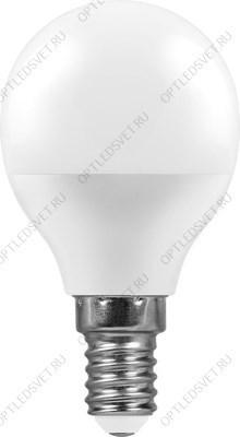 Прожектор светодиодный ДО-30w 4000K 2400Лм IP65 - фото 36099