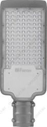 SVT-STR-M-79W-45x140-TRIO-С