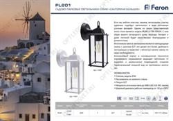 SVT-P-I-v2-1500-60W-IP65-M-0-10V