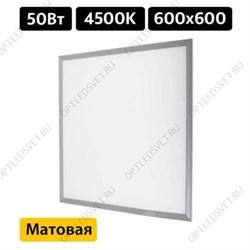 LED 8-18-4K CH Светильник ЭРА светодиодный круглый накладной LED 18W 220V 4000K, хром