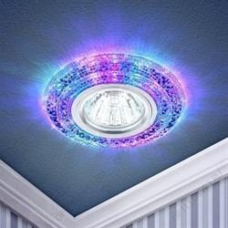 Светильник LGD-Path-Round120-H250G-12W Warm White (ARL, IP54 Металл, 3 года)