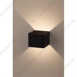 Ecola GX53 LED B4157S светильник накладной IP65 матовый Прямоугольник/Пирамида алюмин. 2*GX53 Белый 215x135x85