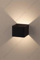 Ecola GX53 LED B4157S светильник накладной IP65 матовый Прямоугольник/Пирамида алюмин. 2*GX53 Черный 215x135x85