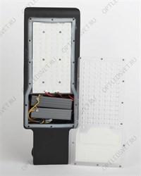 Светильник светодиодный трековый на шинопровод ДПО-12w 4000К 1080Лм 35 гр. черный (AL100)