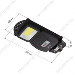 Светильник светодиодный ДБО-72w 3000-6000К max.5760Лм управляемый (AL4051)