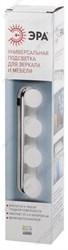 Светильник светодиодный ДВО-18w 4000К 1800Лм slim белый с регулируемым монтажным диаметром (до 130мм) (AL509)