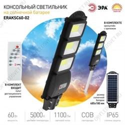 Светильник светодиодный ДБО-12w 4000К 720Лм матовый с эффектом Звездного неба (AL589)