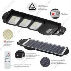 Светильник светодиодный ДПО-10w 4000К 800Лм поворотный черный (AL516)