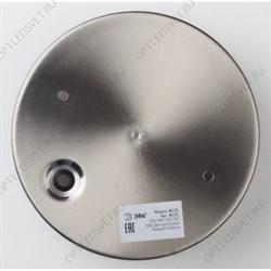 Прожектор светодиодный ДО-20w 6400К 1900Лм IP65 черный (LL-919)