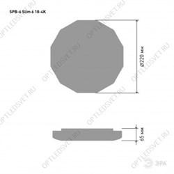 Светильник светодиодный 6w 2700К IP54 (SP5001)
