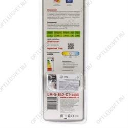 Прожектор ИСУ-02-5000/к23-01 зеркальная решетка галогенный (1000836)