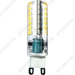 Светильник светодиодный ДСП-18 Вт 1400 Лм 4000K IP65 590*40*30 мм линейный матовый ULTRACOMPACT Gauss