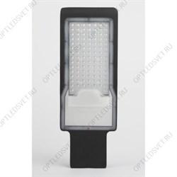 Светодиодный светильник для подсветки мебели и зеркал ванной комнаты ULT-F36-6W/4500K IP44 BLACK 450Lm черный