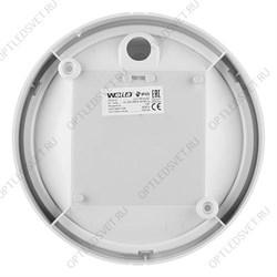 Светодиодная универсальная панель WOLTA ULPD36W60-04-02 36Вт 4000К 595*595*19мм (Опал)