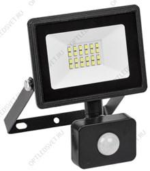 Светодиодный прожектор WOLTA WFL-10W/05s 10Вт 5500K IP65