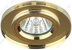 Светильник люминесцентный OPL/R 2x18 HF встраиваемый опаловый c ЭПРА