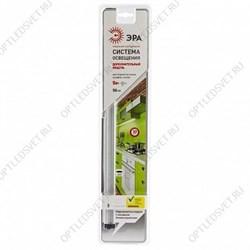 Прожектор светодиодный ДО-20W LPR-041-2-65K-020 ЭРА 20Вт 1600Лм 6500К датчик движения регулируемый 100x130x45