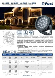 Светильник светодиодный ДВО/ДПО 36W 595х595х19 6500К 3060Лм матовый IP20 драйвер в комплекте (Б0039318)