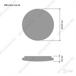 Светильник светодиодный ДПО-40W 1200х180х19 6500К 2800Лм призма IP20 (Б0026973)